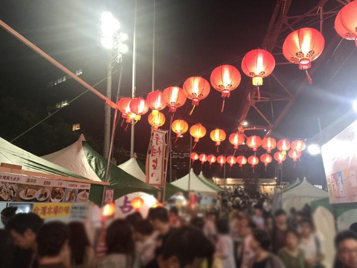 台湾フェス