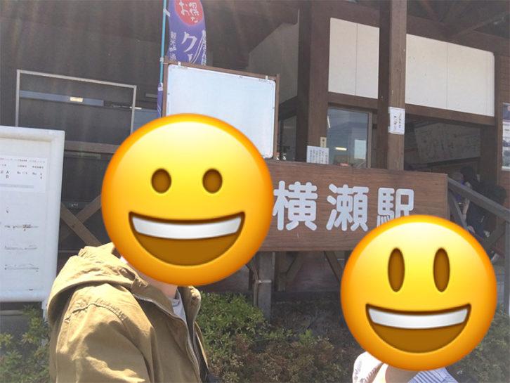 特急レッドアロー 横瀬駅