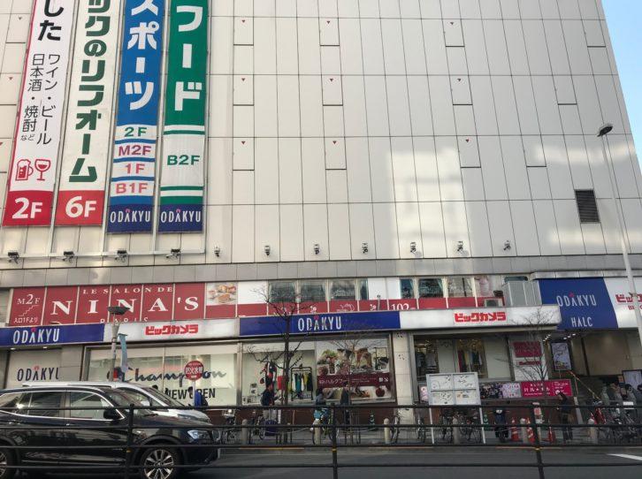 ビッグカメラ新宿