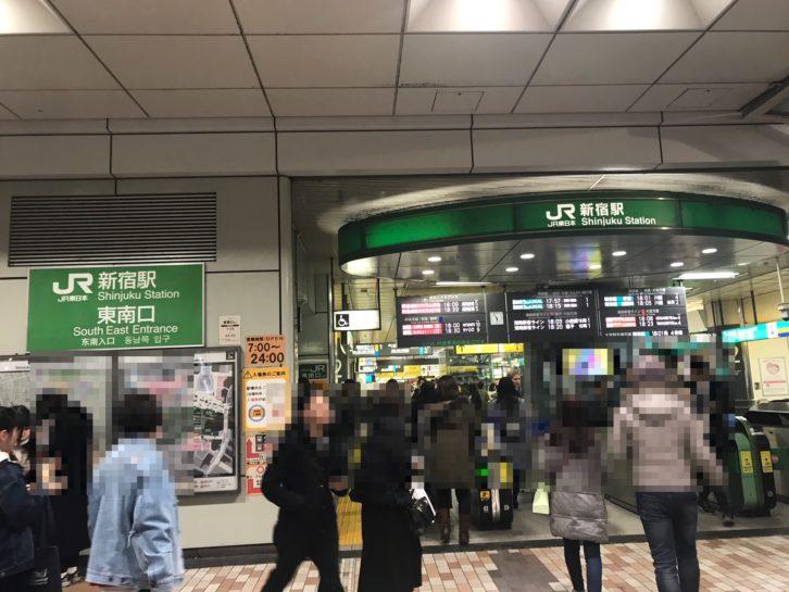 JR新宿東南口前