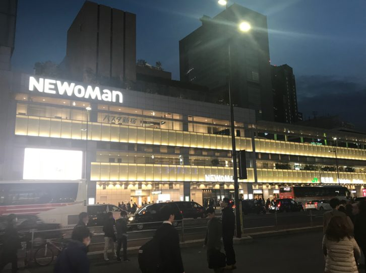 NEWoMan|ニュウマン