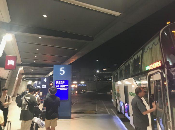 国光バス(國光客運)