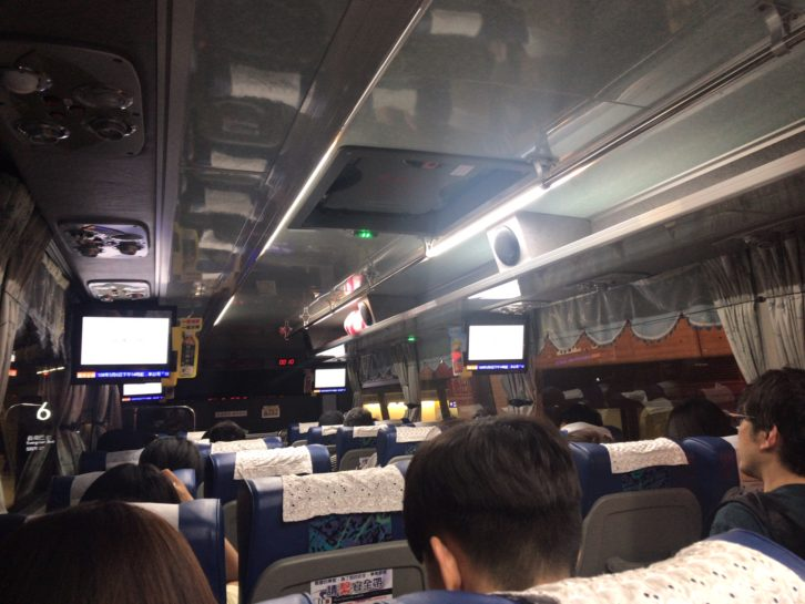 桃園空港 深夜バスで台北まで