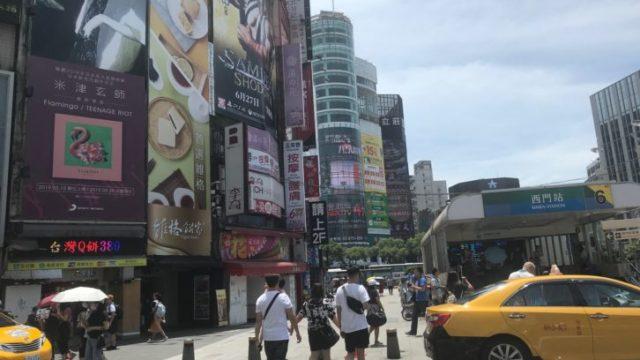 シーメン 台北