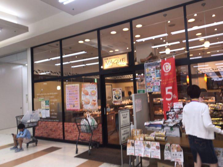 豊洲文化堂スーパー