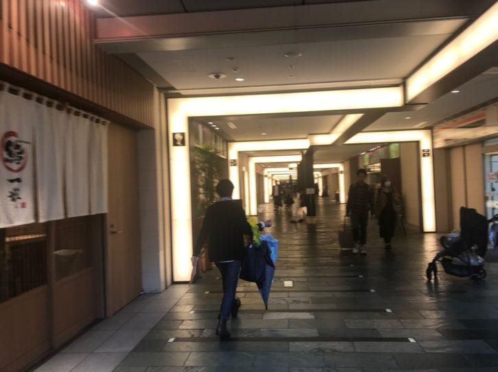 東京駅 tokia
