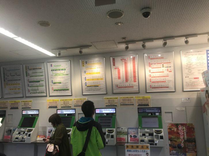 チケット売り場JRバス東京駅
