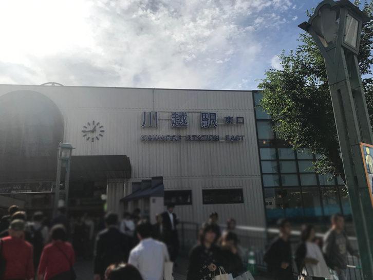 川越駅東口