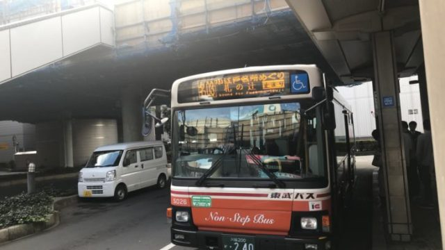 川越駅バス停乗り場