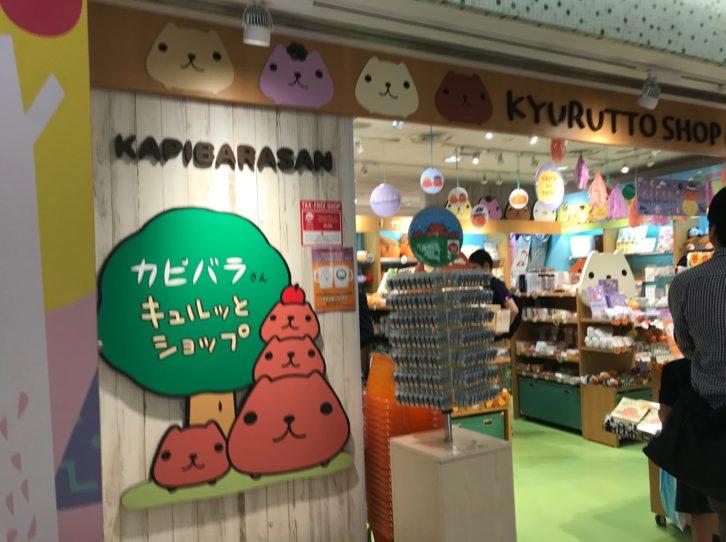 東京キャラクターストリート かびぱら