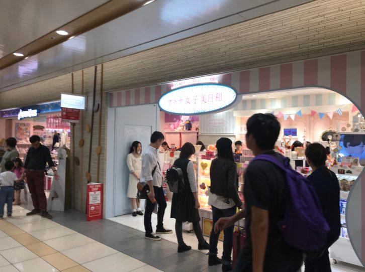 東京キャラクターストリート オトナ女子日和