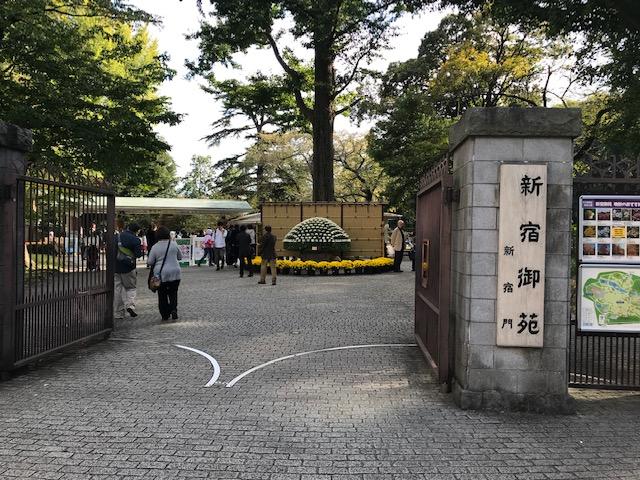新宿御苑(新宿門)